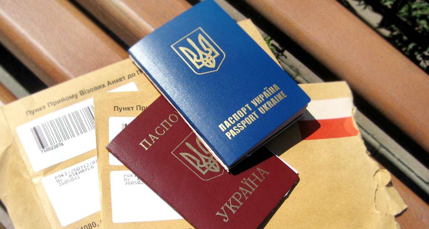 Как сделать польскую визу если есть приглашения
