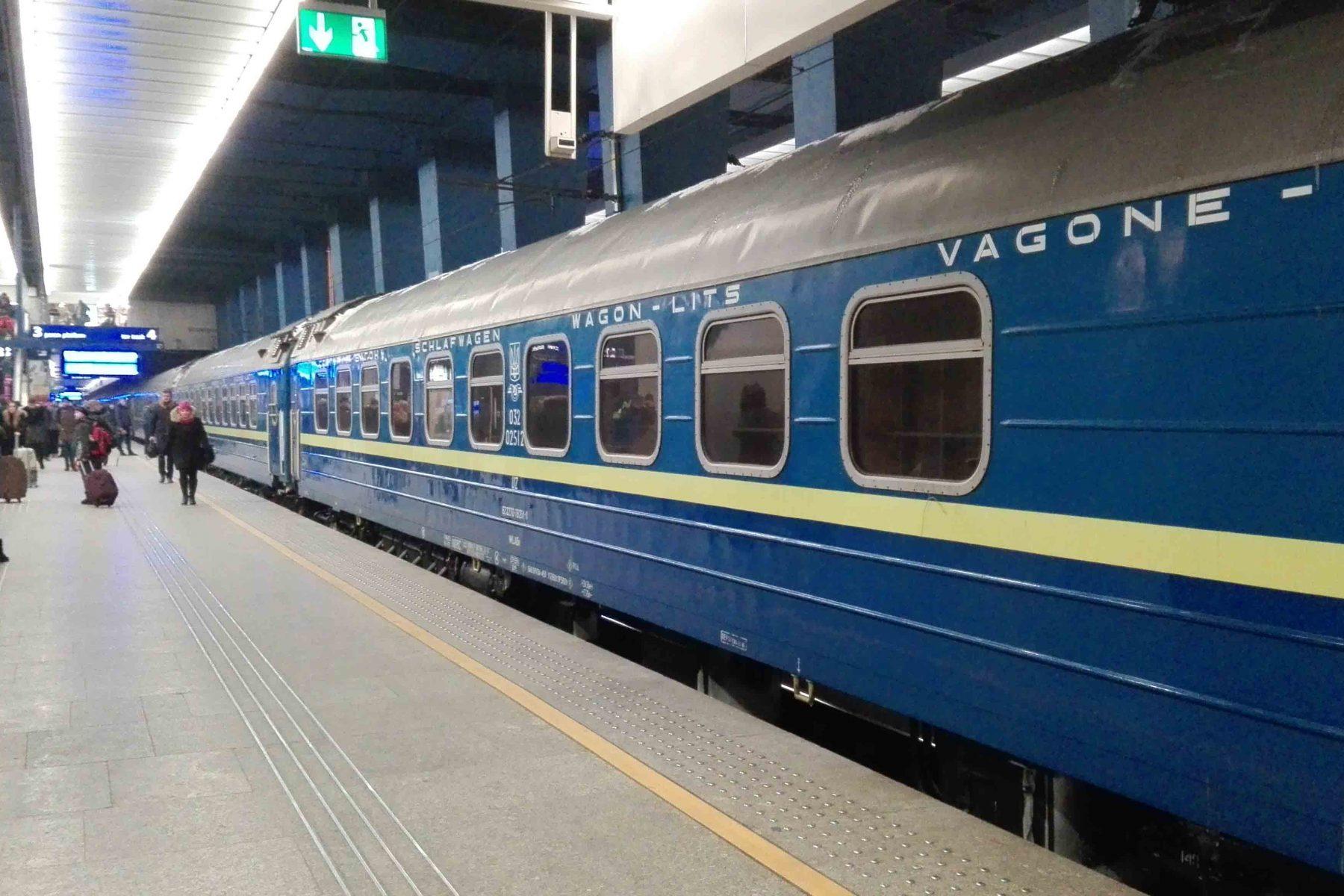 Поезд К67