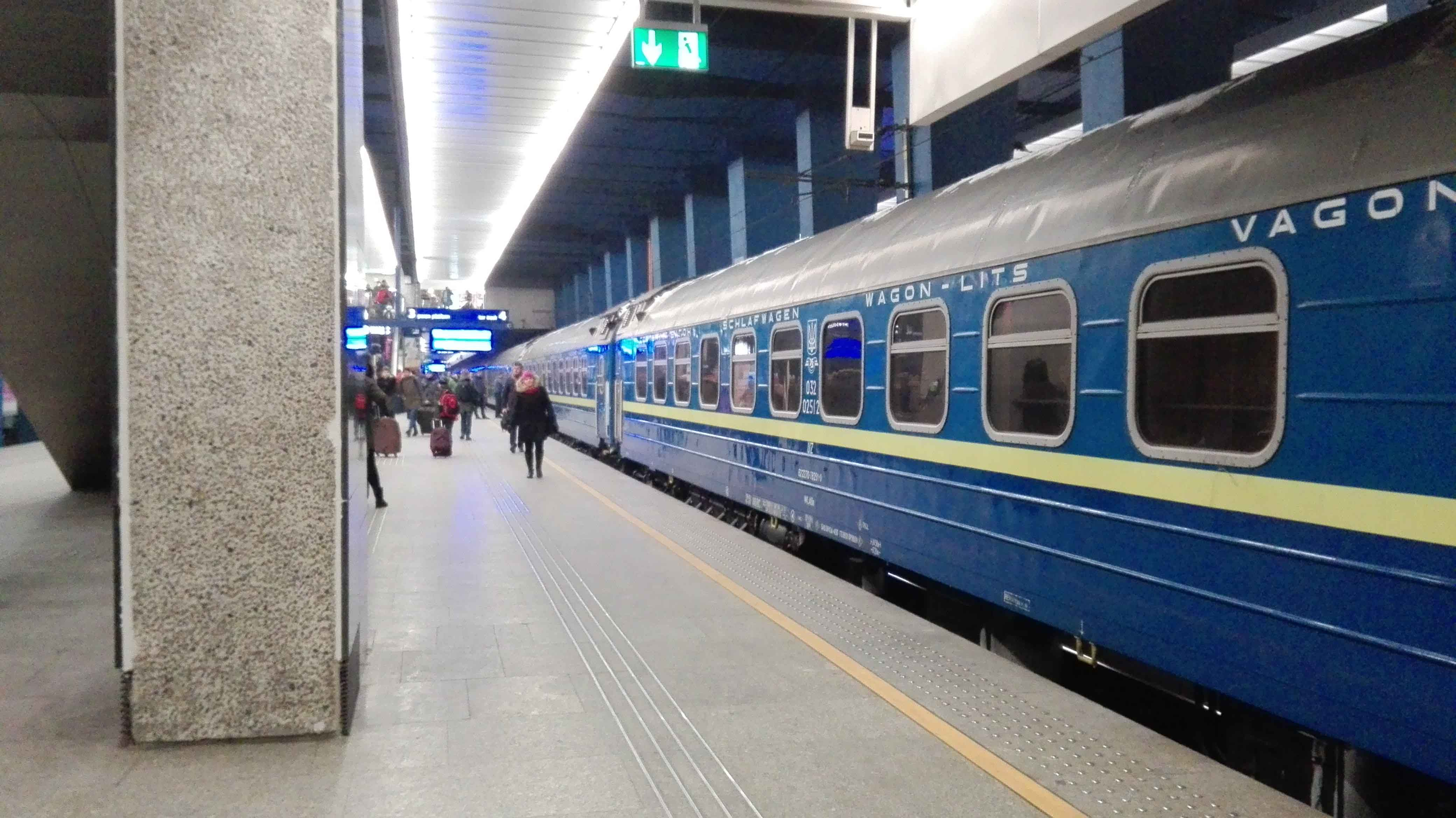 Билет киев варшава купить билет на поезд купить билет в москву на самолет